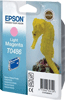 epson-stylus-photo-r200-T048640-photo